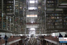 Photo of Apocalipsis bibliotecaria: adiós a la Vasconcelos