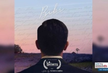 "Photo of ""Bibi"" corto sobre inclusión, fue presentado en LA Shorts International Film Festiva"