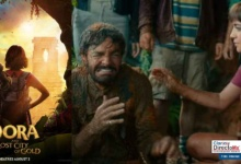 Photo of Produjo Eugenio Derbez la película Dora La Exploradora