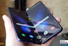 Photo of Samsung relanza su móvil plegable Galaxy Fold