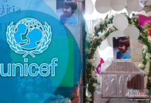 Photo of Condena UNICEF la muerte de Fátima