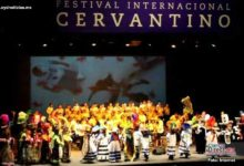 Photo of Descartan cancelar Festival Cervantino en Guanajuato