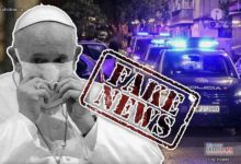 Photo of Un Fake News el apagón de El Vaticano por presunta detención del Papa Francisco